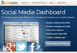 برنامج للتحكم بالشبكات الاجتماعيه