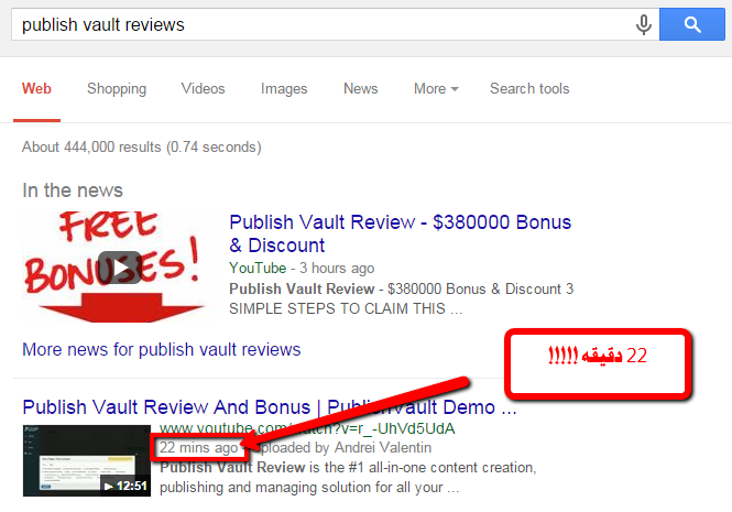9a0f2ec3d4f37 دراسة حاله   كيف تنشئ فيديو تسويقي يحبه جوجل ؟ كيفية الربح من ...