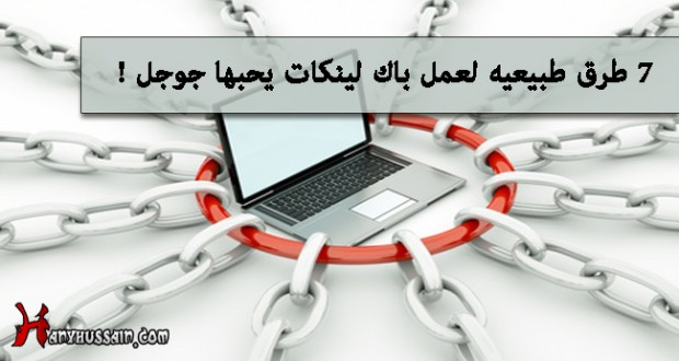 a laptop with abstract background on screen