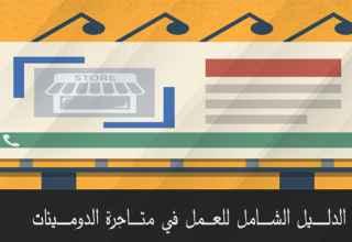 d7a172948 كيف يــربحون من مدونـــاتهم ؟ لما لا تفعل ذلك ؟ – هاني حسين
